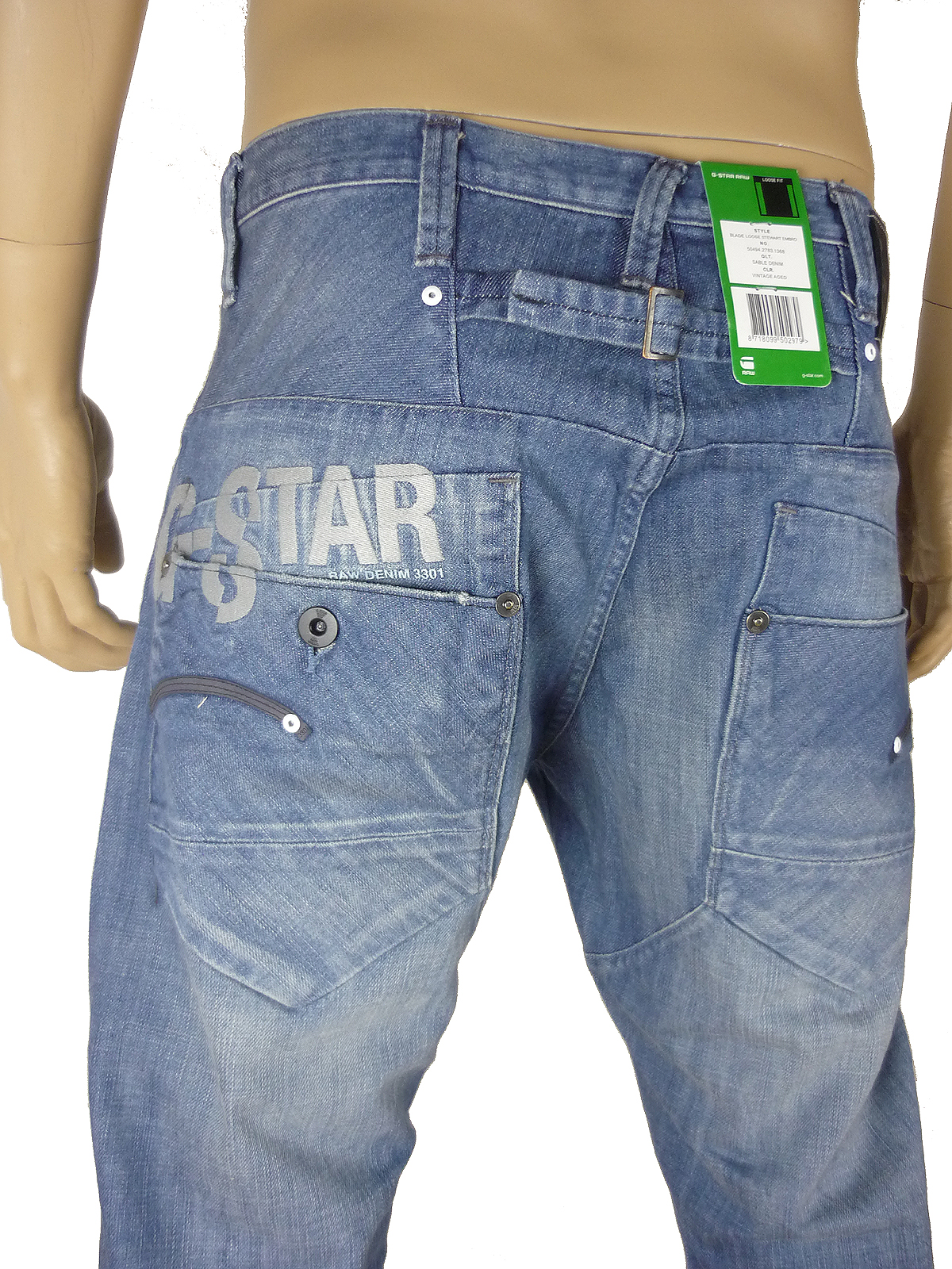 G star hose 3301